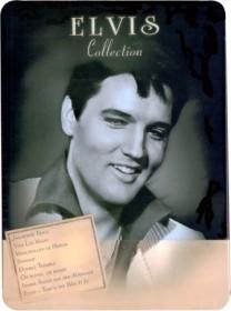 Elvis Prestige Collection