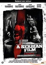 A Serbian Film (DVD) (UK)
