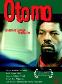 Otomo - Der Stadtfeind (DVD)