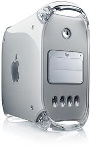 Apple PowerMac G4, 1.25GHz DP, 256MB RAM, 80GB HDD, SuperDrive