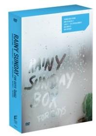 Rainy Sunday For Guys Box
