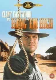 Hang 'Em High (DVD) (UK)