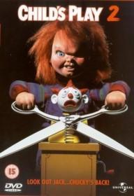 Child's Play 2 (DVD) (UK)