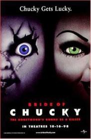 Bride Of Chucky (DVD) (UK)