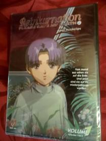 Reinkarnation - Please Save My Earth Vol. 1
