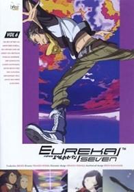 Eureka Seven Vol. 6 (Folgen 26-30) (DVD)