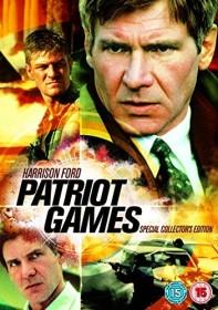 Patriot Games (DVD) (UK)