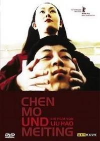 Chen Mo und Meiting (OmU) (DVD)