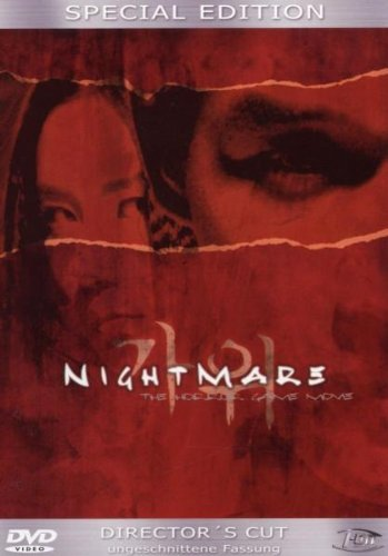 Nightmare - The Horror Game Movie -- via Amazon Partnerprogramm