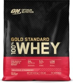 Optimum Nutrition Gold Standard 100% Whey Double Rich chocolate 4.54kg