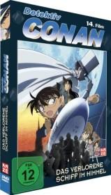 Detektiv Conan Film 14 - Das verlorene Schiff im Himmel