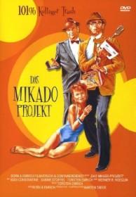 Das Mikado Projekt - In geheimer Passion