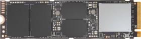 Intel SSD DC P4101 256GB, M.2 (SSDPEKKA256G801)