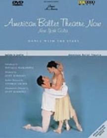 American Ballett Theatre Now: New York Gala - Dance with the Stars (DVD)