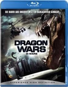 Dragon Wars - D-Wars (Blu-ray)