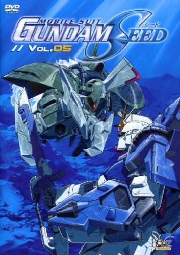 Gundam Seed Vol. 5: Archangel's Fight -- via Amazon Partnerprogramm