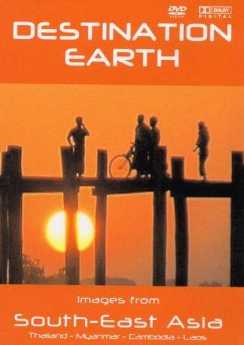Destination Earth - Images from South East Asia -- via Amazon Partnerprogramm