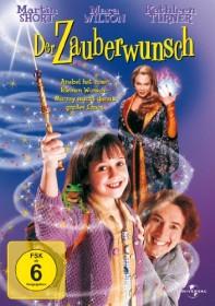 Der Zauberwunsch (DVD)