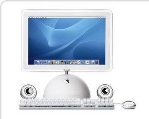 "Apple iMac G4, 20"", 1.25GHz, 256MB RAM, 160GB HDD, SuperDrive"