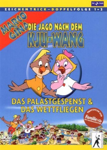 Die Jagd nach dem Kju-Wang Vol. (Folgen 1-2) -- via Amazon Partnerprogramm