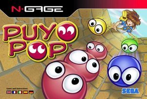 Puyo Pop (N-Gage)
