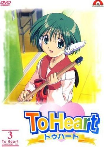 To Heart Vol. 3
