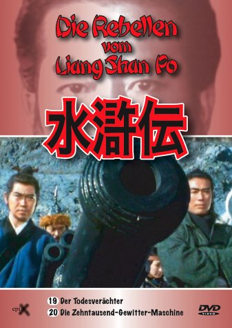 Die Rebellen vom Liang Shan Po Folgen 19-20 -- via Amazon Partnerprogramm