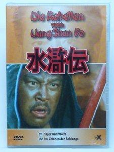 Die Rebellen vom Liang Shan Po Folgen 21-22 -- © bepixelung.org