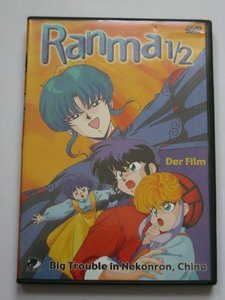 Ranma 1/2 - Big Trouble in Nekonron, China -- http://bepixelung.org/11052