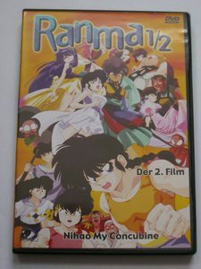 Ranma 1/2 - Nihao My Concubine -- http://bepixelung.org/11053