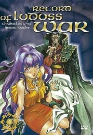 Record of Lodoss War - Chronicles Of The Heroic Knights Vol. 4 (DVD)