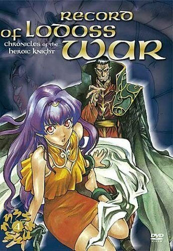 Record of Lodoss War - Chronicles Of The Heroic Knights Vol. 4 -- via Amazon Partnerprogramm