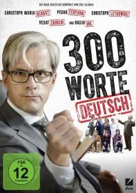 300 Worte Deutsch (DVD)