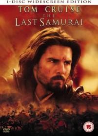 The Last Samurai (UK)