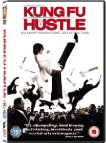 Kung Fu Hustle (DVD) (UK)