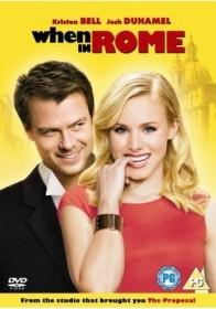 When In Rome - Fünf Männer sind vier zuviel (DVD)