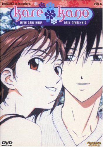 Kare Kano Vol.  6 (Folgen 17-19) -- via Amazon Partnerprogramm