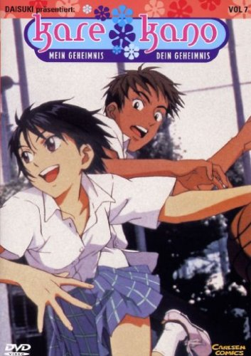 Kare Kano Vol. 7 (Folgen 20-22) -- via Amazon Partnerprogramm
