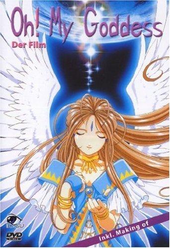 Oh! My Goddess - The Movie -- via Amazon Partnerprogramm