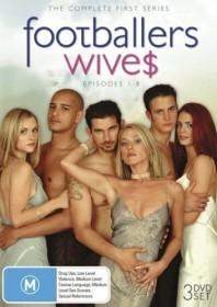 Footballers' Wives Season 1 (DVD) (UK)