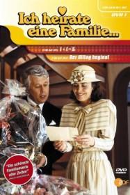 Ich heirate eine Familie Vol. 1 (DVD)