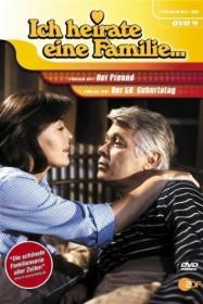 Ich heirate eine Familie Vol. 4 (DVD)