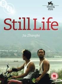 Still Life (OV)