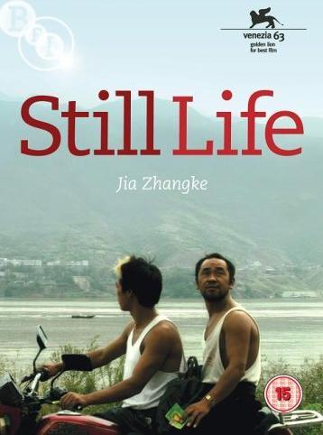 Still Life (OmU) -- via Amazon Partnerprogramm