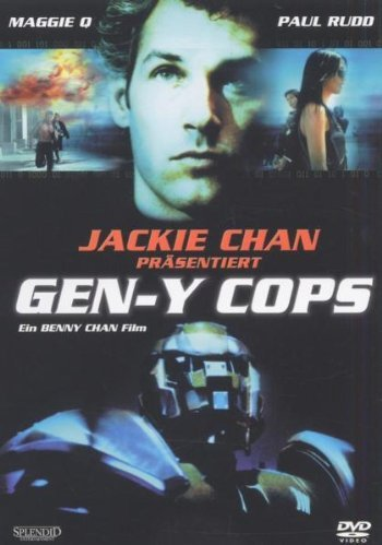 Gen Y Cops -- via Amazon Partnerprogramm