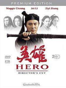Hero (2002) (Special Editions)