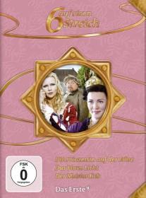 6 auf einen Streich - Märchenbox Vol. 6