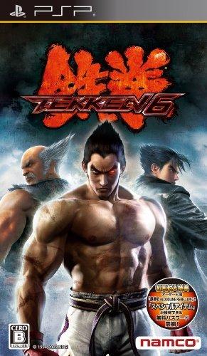 Tekken 6 (deutsch) (PSP) -- via Amazon Partnerprogramm