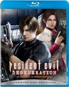 Resident Evil - Degeneration (Blu-ray)