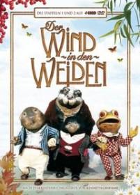 Der Wind in den Weiden Box (Staffel 1-2) (DVD)